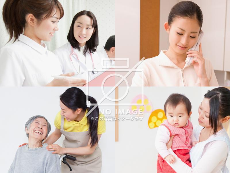【赤羽橋】無資格未経験歓迎!看護師サポートスタッフ!