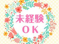 【日勤★土日休み♪】≪時給1,250円≫