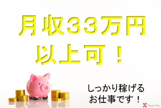 【楽じゃないけど6カ月で100万円】貯められます!