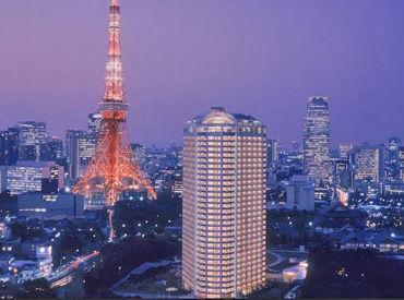 東京タワーを望む一流ホテル内のカラオケルームのお仕事♪