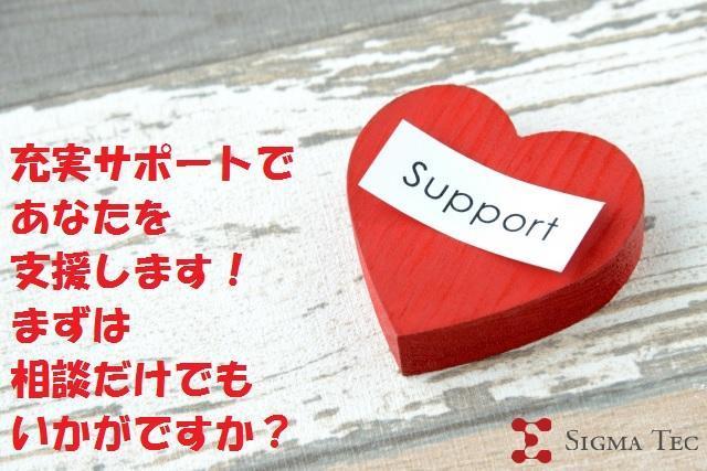 【土日休み】高収入!大手自動車メーカーでのお仕事!