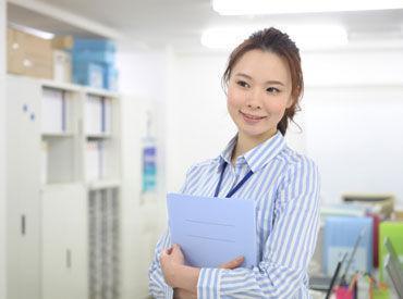 【事務Staff】 しっかり稼げる高時給1500円START
