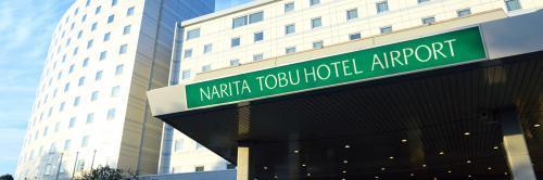 【スポーツジム受付】成田空港に一番近いシティホテルでお仕事