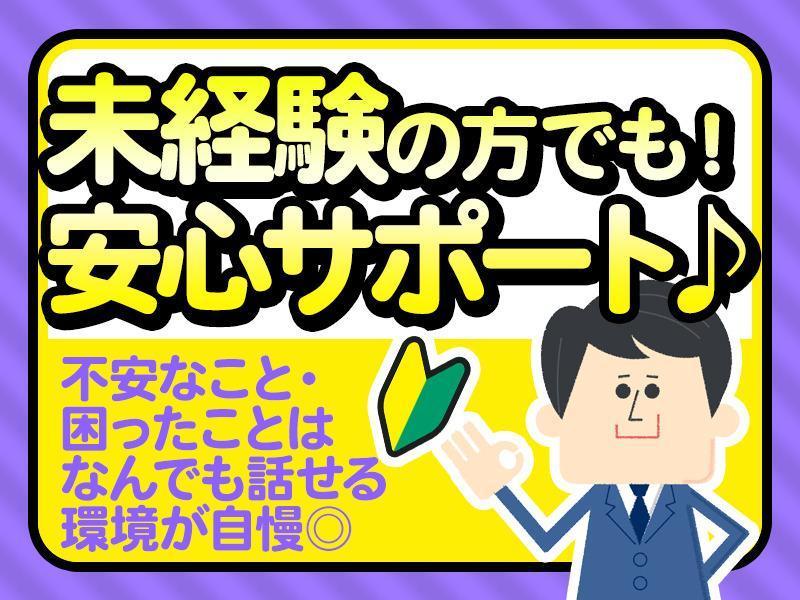 ≪短期≫午後からゆっくり☆超有名冷凍食品メーカーの製造補助☆