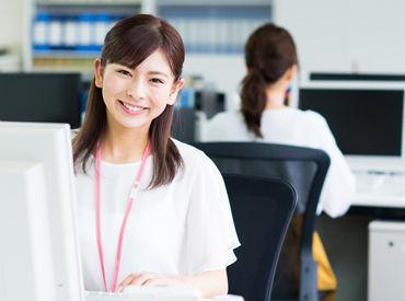 大手企業の一般事務:申込処理業務◇服装自由・土日祝休◇北浦和