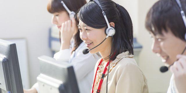 定時のコールセンター◆受電で解約受付◆営業トークなし◇東新宿