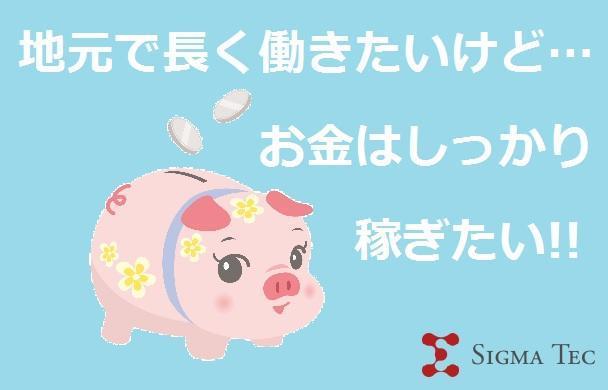 お薬や日用雑貨の検品、仕分け、梱包作業/月収20万円以上可能