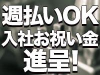 【祝金10万円】転職を考えてるあなたへ!シグマが応援♪
