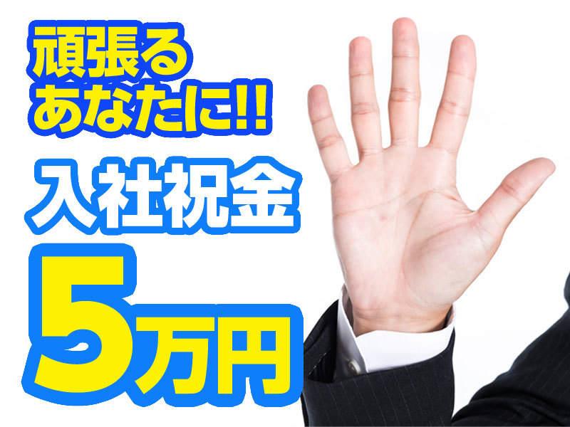 【オープニング】高時給1200円~1人でモクモク作業★