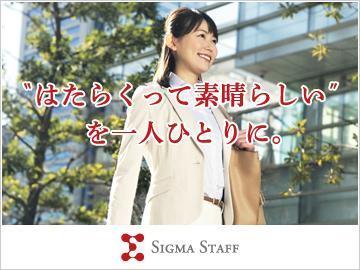 【うるま市】カタログ通販の受注・問合せ対応窓口