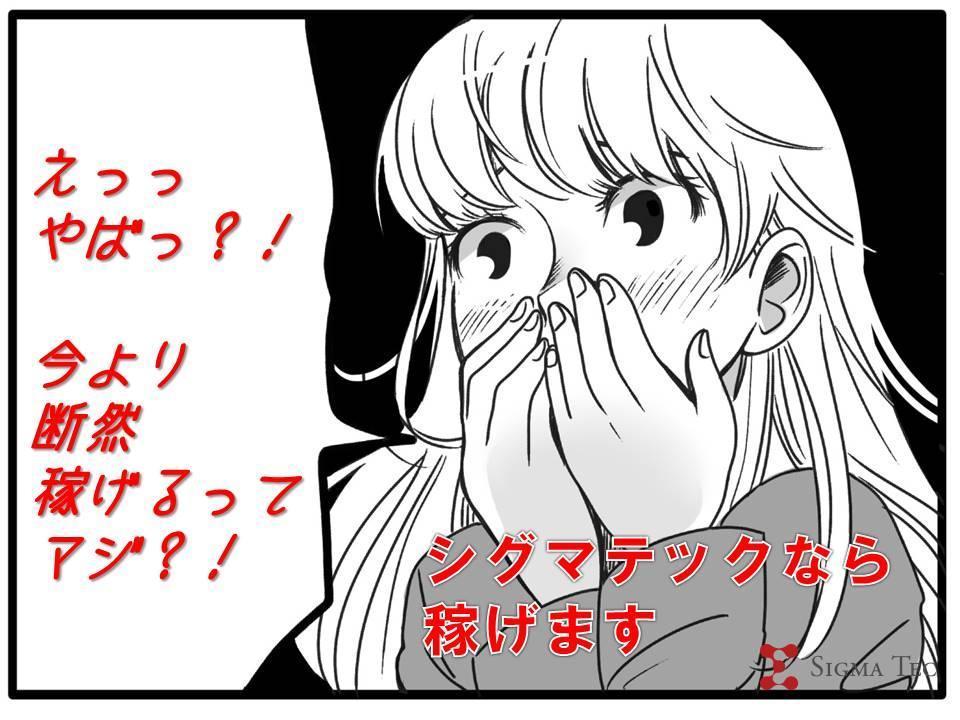 【1日OK!】ド短期/部品倉庫で仕分け梱包/HLO