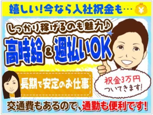 【未経験歓迎】コーヒーの粉砕/梱包/包装!