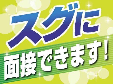 【夜食無料】3交替勤務:フィルムシートのカット作業・包装!