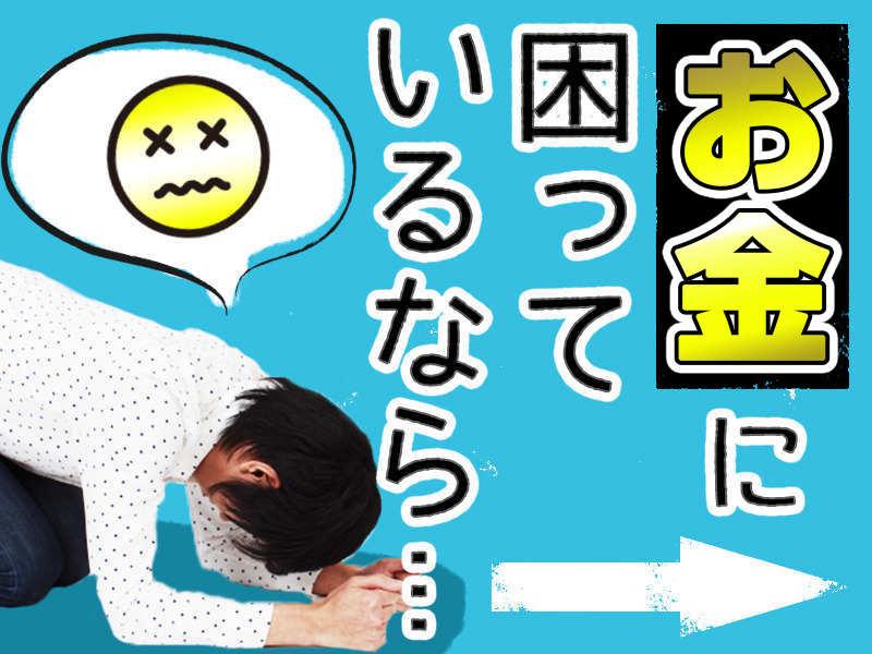 【寮費水道光熱費全て無料】金属仕上げ作業/案件記号SYC