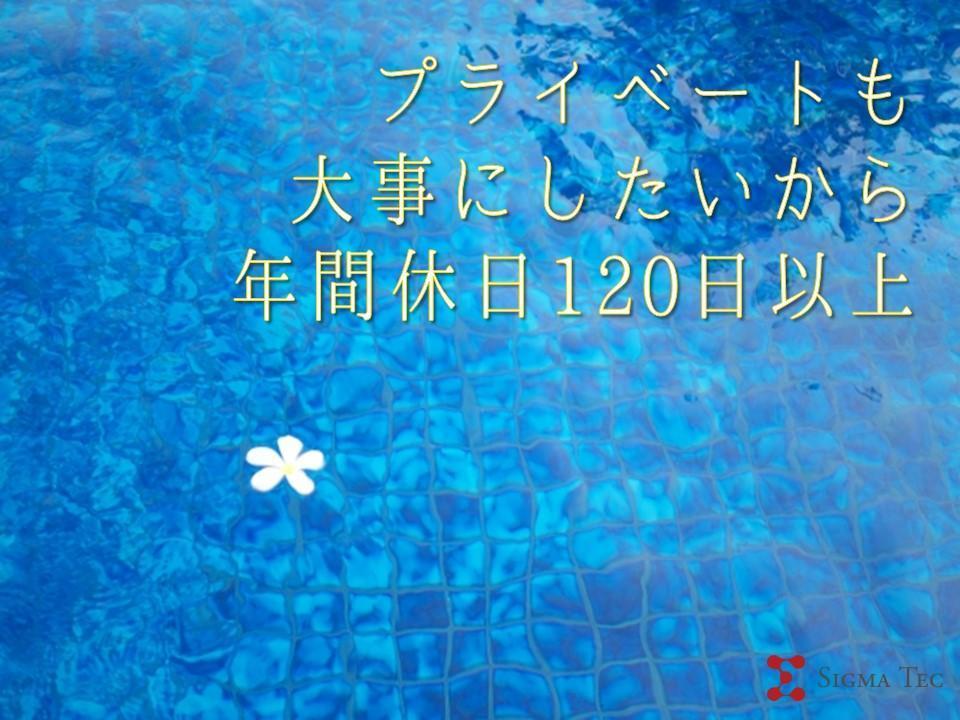 【福知山市】ママ必見!8時~17時前退社の営業事務!