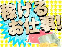 アイスのパッケージ印刷補/三芳町/未経験OK/MHY