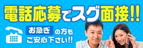 【CADオペレーター】月給30万円/小物家電の開発・設計ほか