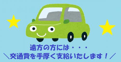 自動車の内外装部品の部品供給