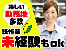 【交替勤務】医療用ゴム製品のかんたん軽作業!