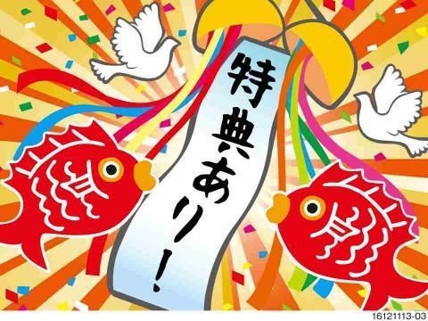 ≪弊社オープニング祝金10万円!≫フォークリフト作業員