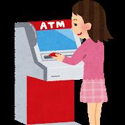 ATMもあって便利です♪