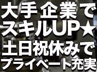 【経験者優遇】玉掛・クレーン/ゴム製品のプレス&検査