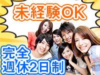 【祝金3万円】3交替勤務:フィルムシートのカット作業・包装!