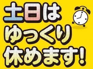 【安定の職場】お薬の検査・梱包/未経験OK/加須市KSK