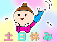 《紹介予定派遣》月給30万円~!小物家電の設計・開発など