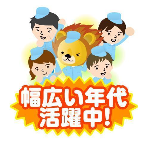 【増員決定】カンタンなピッキング&入出荷作業!未経験者OK!