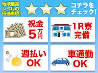 食品パッケージの製造/土日休み/未経験OK/鴻巣市