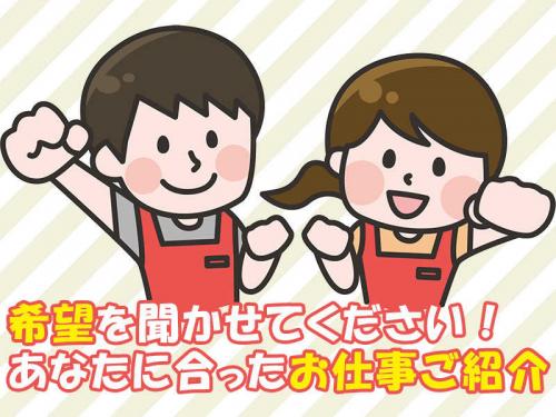 【お菓子の検品・梱包】週3日~OK/加須市