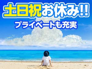 事務・データ入力【育児サポート毎月5000円あり】坂東市