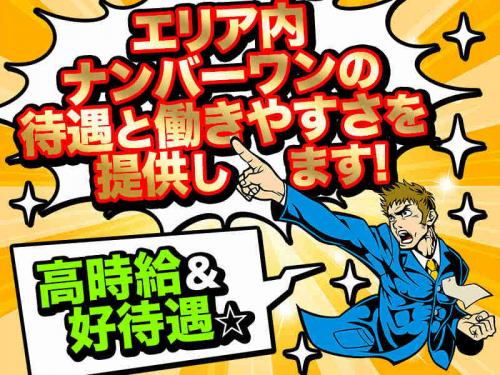 【滋賀県でスモールカーを作ろう!】即日スタートOK!