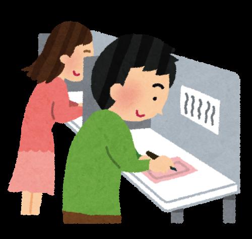 ☆今度は県知事選◇期日前投票受付8/9〜8/24◆朝霞