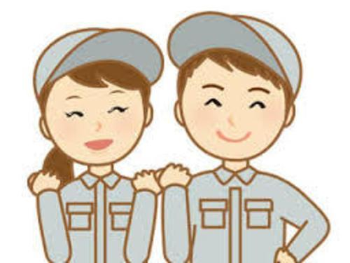 12月以降開始◆1名募集◇機械オペレーター◆車通勤OK◇