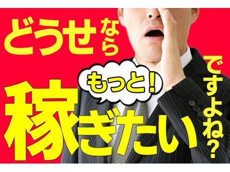 【短期】日本の安心の為に消毒を作ろう!絶賛増産中!