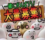【月収25万円可】超大手企業で単純作業!ゴムホースの製造!