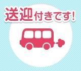 【送迎あり】業界TOPクラス!小型無線機の製造!