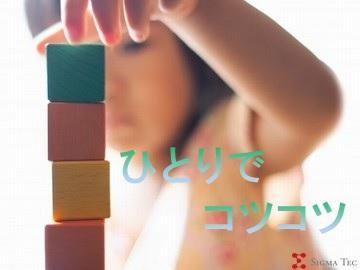【コツコツ検査】夜勤/土日休み/未経験者OK