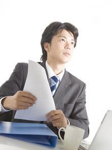高時給◇来年3月中旬迄◇税理士事務所での税務チェック◇国領
