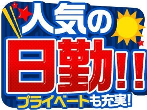 オープニング採用!週3日~OK!1日4H~OK!調理師募集!