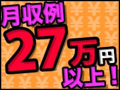 「交替勤務」土日休みの交代勤務!機械オペレーター/検査