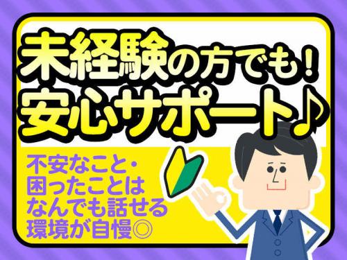 選べる勤務時間/カミソリの組立・梱包  時給1,100円~