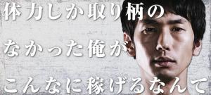 「自動車部品の製造補助」月収26万円以上可・週払いOK!