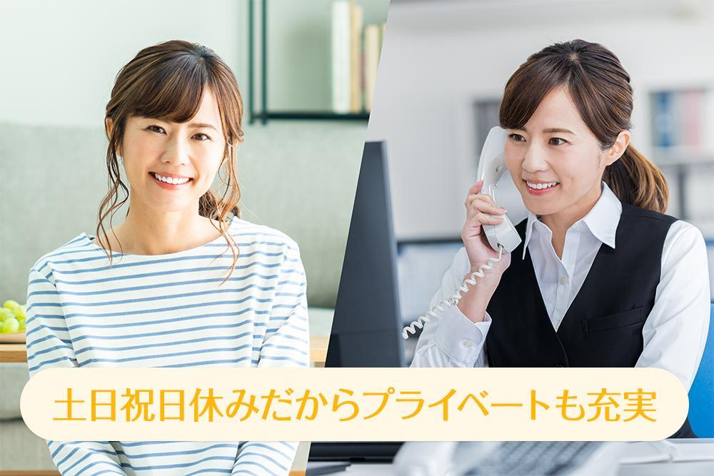 【焼津市】物流会社の営業事務/きれいなオフィス/土日祝休み