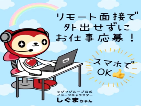 「プレス機のオペレーター」日勤・月収24万円以上可