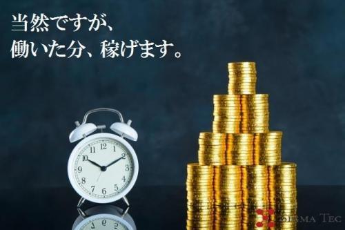 未経験OK!月収28万円~♪コンパクトカーの装備品製造