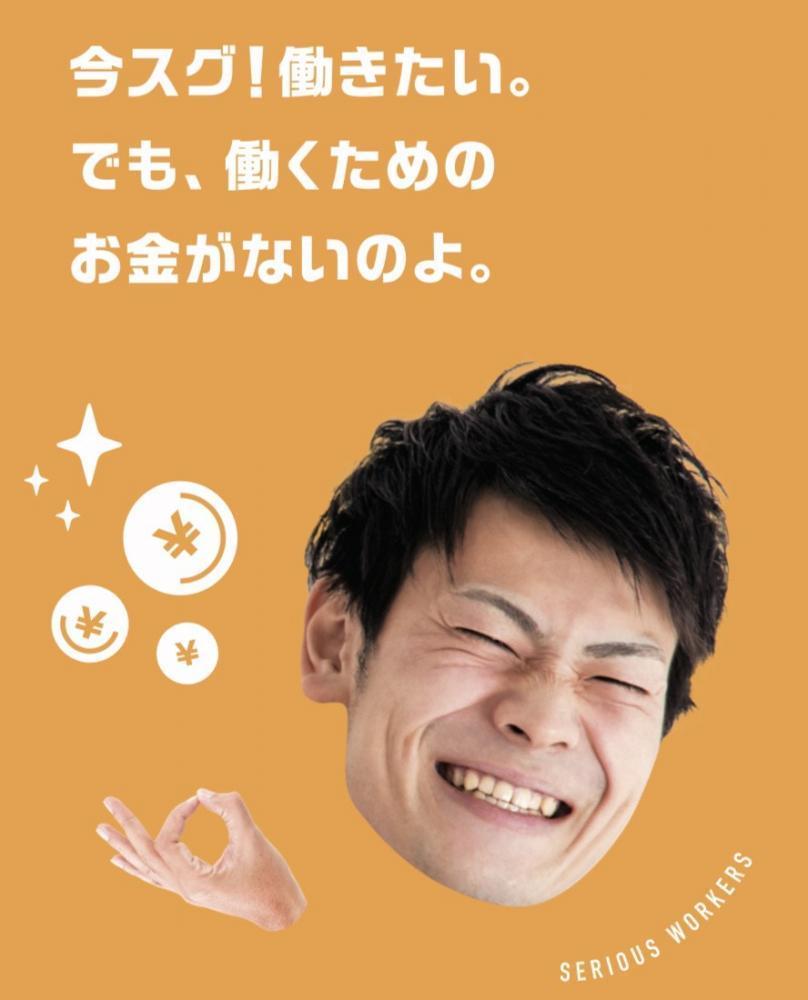 入社祝い金20万円/自動車部品のバリ取り・検品/週払いOK
