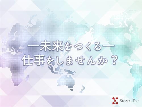 タクシー通勤OK!月収28万円~♪精密フィルター製造